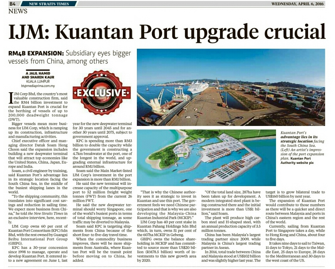 Kuantan Port Upgrade Crucial