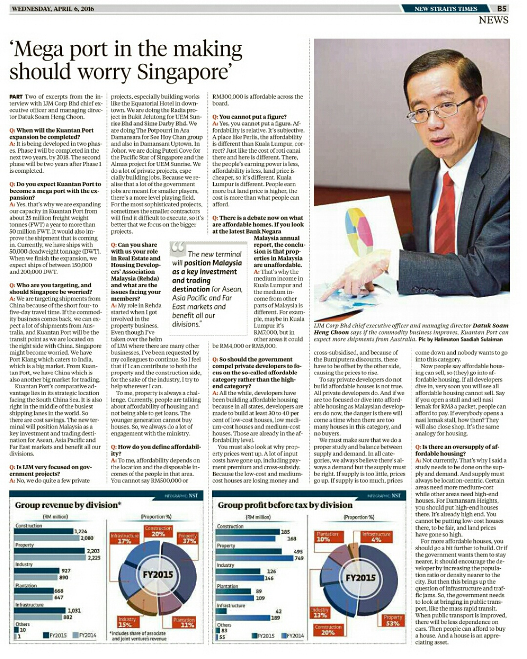 Mega port in the making should worry Singapore